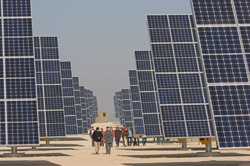 impianto FV navarra Acciona Solar