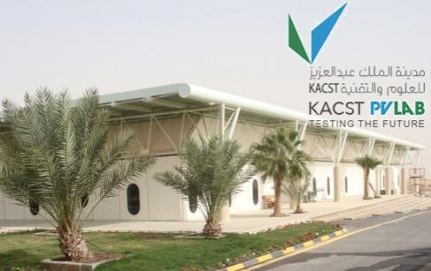 FuturaSun ha certificato i suoi moduli FV in Arabia Saudita