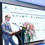 FuturaSun alla conferenza internazionale sullo sviluppo dell'energia verde in Cina